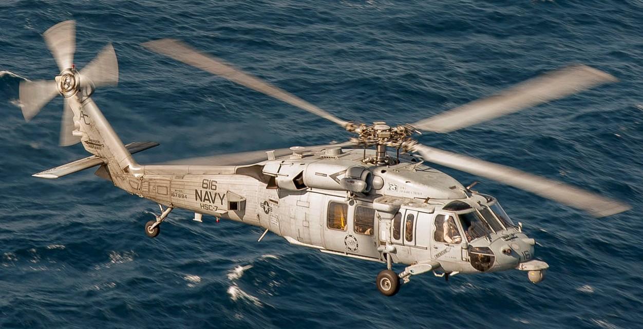 https://seaforces.org/usnair/HSC/HSC-7_DAT/HSC-7-squadron-photo-014.jpg